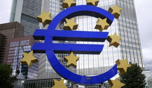 ΕΚΤ: Μείωση του ELA κατά 1,3 δισ. ευρώ | Pagenews.gr