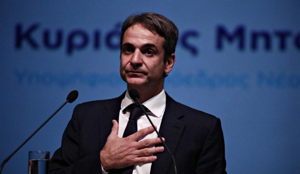 Μητσοτάκης: «H απλή αναλογική για τους δήμους ισοδυναμεί με την απόλυτη ακυβερνησία»   Pagenews.gr