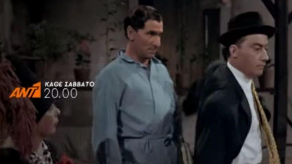 Σήμερα: Ο Μπακαλόγατος επιστρέφει αλλά… έγχρωμος. Αμ' πως (vid) | Pagenews.gr