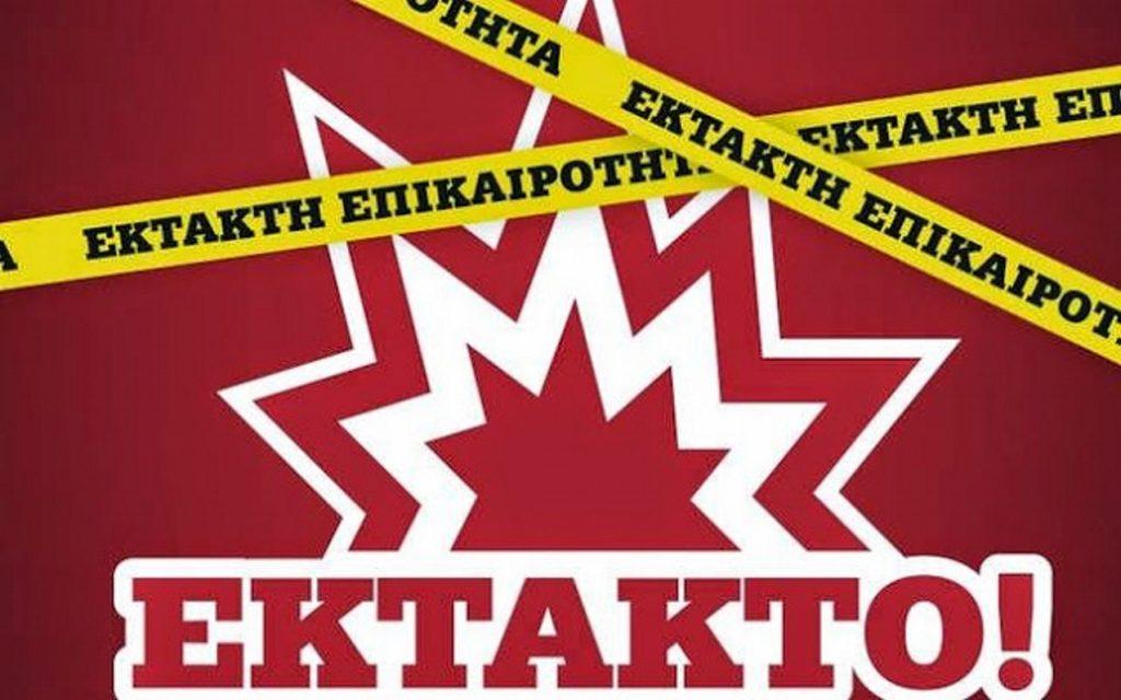 Έσκασε τώρα σημαντική είδηση, από την πρωινή προπόνηση του Ρέντη! | Pagenews.gr