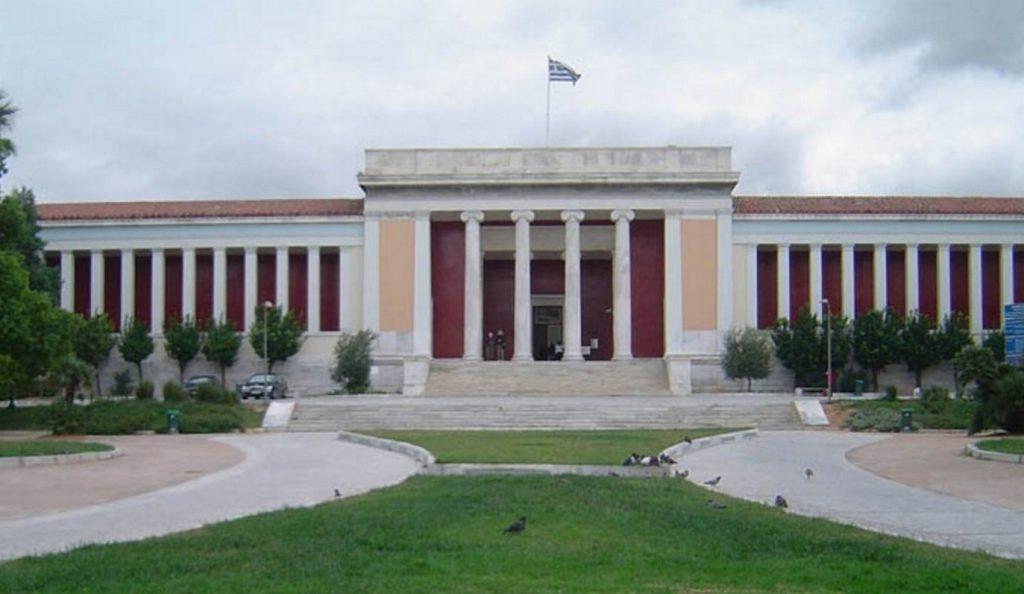 Σειρά γραμματοσήμων αφιερωμένη στα 150 χρόνια του Εθνικού Αρχαιολογικού Μουσείου | Pagenews.gr