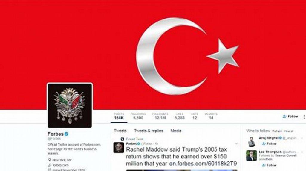 Τούρκοι χάκαραν δεκάδες λογαριασμούς, μεταξύ των οποίων της Ντόρτμουντ, της UNICEF και του Μπίμπερ (pics)   Pagenews.gr