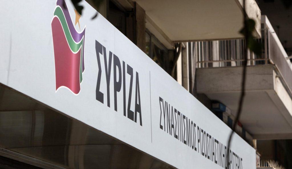 ΣΥΡΙΖΑ σε Μητσοτάκη: Οι εκλογές θα γίνουν στο τέλος της τετραετίας – Θα τις χάσεις | Pagenews.gr