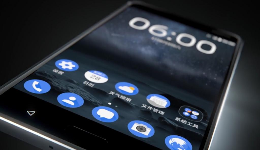 Το Nokia 6 σε τεστ ανθεκτικότητας (vid) | Pagenews.gr