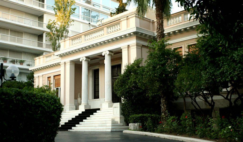 Μέγαρο Μαξίμου: Ο Μητσοτάκης επενδύει πολιτικά στο αίμα του Μιχάλη Ζαφειρόπουλου | Pagenews.gr