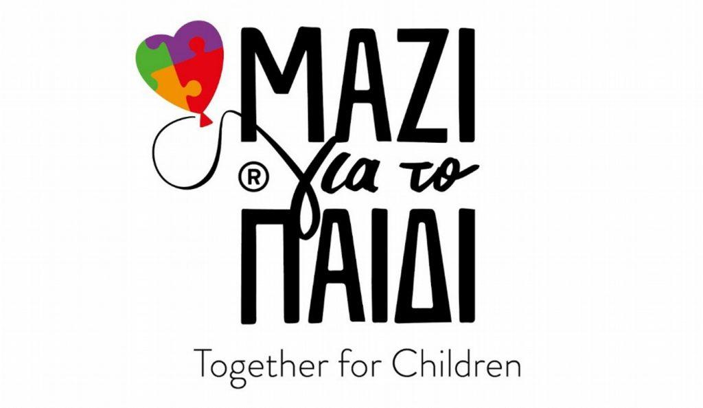 11525: Μαζί για το Παιδί η Γραμμή που δίνει λύσεις σε παιδιά και γονείς | Pagenews.gr