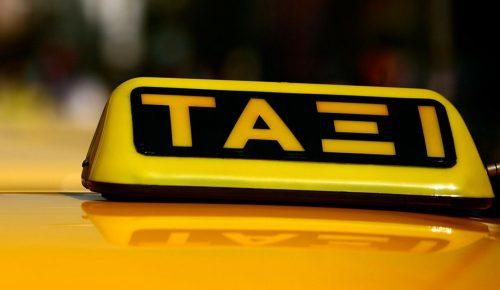 Απεργία: Χωρίς ταξί η Αθήνα | Pagenews.gr