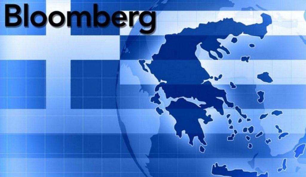 Χαμηλότερες συντάξεις »θέλει» το Blooberg | Pagenews.gr