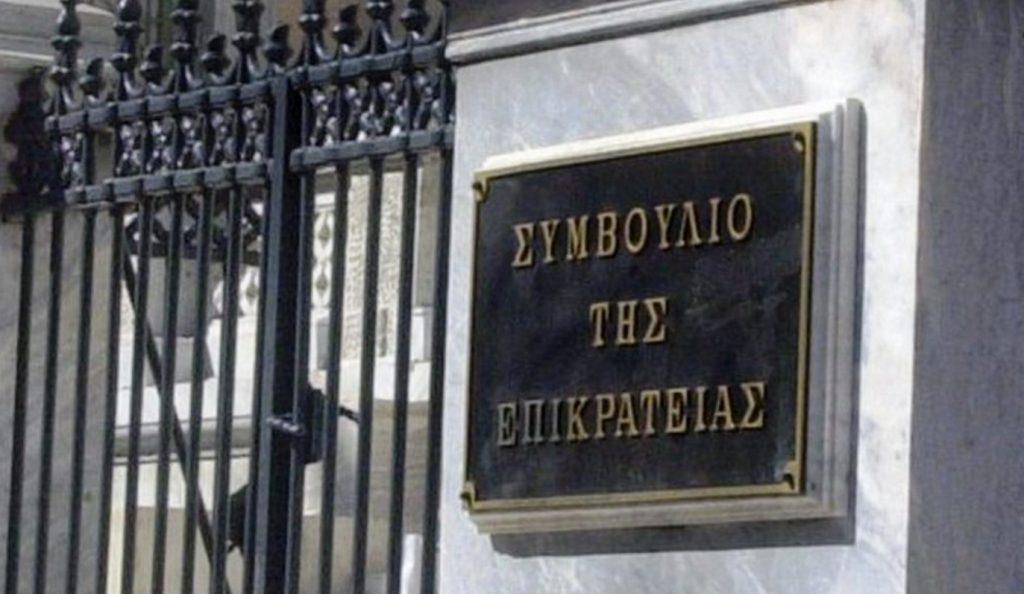 ΣτΕ: Μη νόμιμη η υπουργική απόφαση για τις δηλώσεις πόθεν έσχες | Pagenews.gr