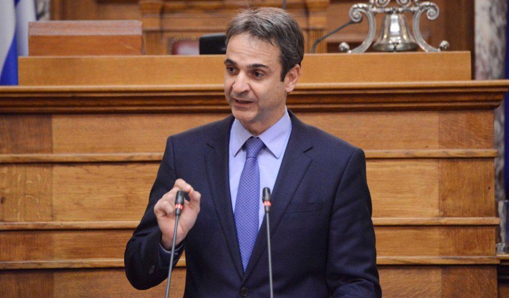 Μητσοτάκης: Θα διορθώσουμε τη ζημιά που συμβαίνει στην τριτοβάθμια εκπαίδευση   Pagenews.gr