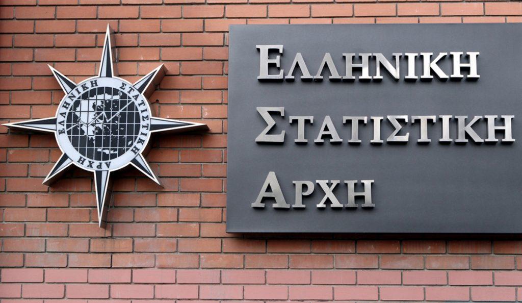 ΕΛΣΤΑΤ: Αύξηση στο διαθέσιμο εισόδημα των νοικοκυριών για το γ' τρίμηνο | Pagenews.gr