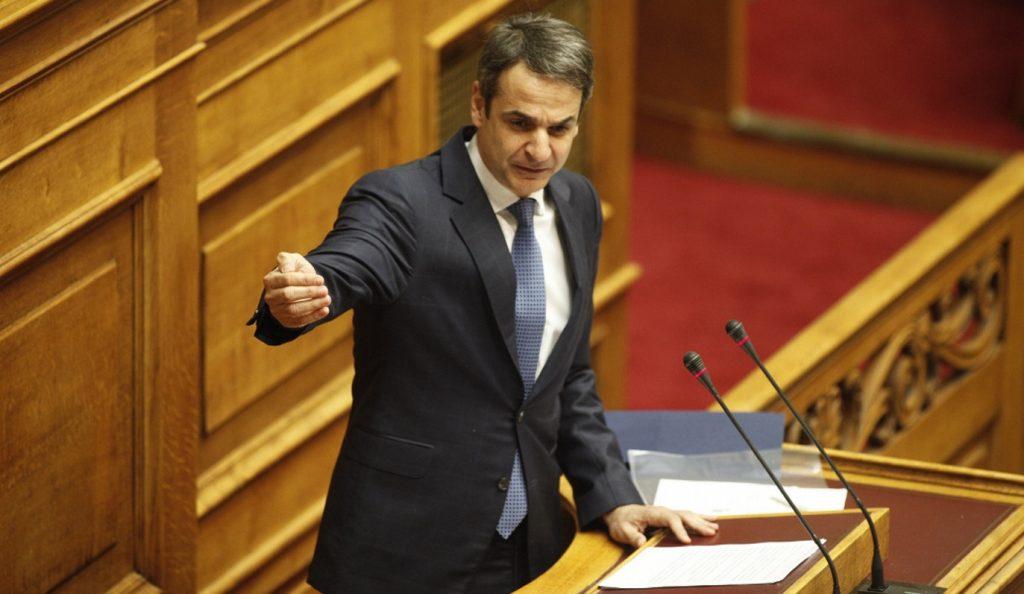 Μητσοτάκης: Τις εκλογές δεν θα τις χάσει ο ΣΥΡΙΖΑ, θα τις κερδίσει η ΝΔ | Pagenews.gr