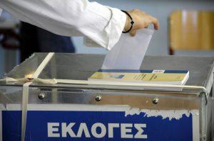 Δημοσκόπηση: Καθίζηση του ΣΥΡΙΖΑ στην Πελοπόννησο | Pagenews.gr