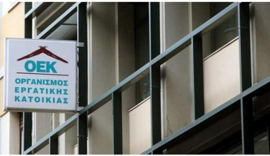 Επεκτείνεται ο νόμος Κατσέλη και για τα στεγαστικά του ΟΕΚ | Pagenews.gr