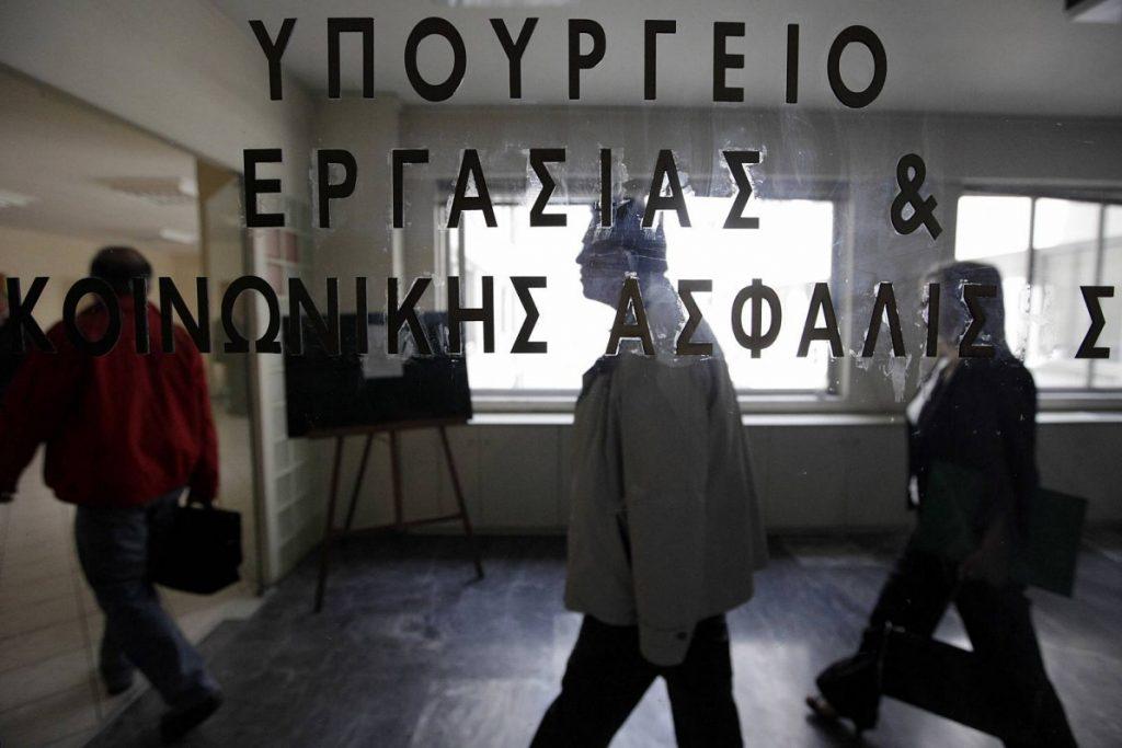 ΕΦΚΑ: Πώς αναπροσαρμόζονται οι ασφαλιστικές εισφορές μισθωτών ως το 2020 | Pagenews.gr