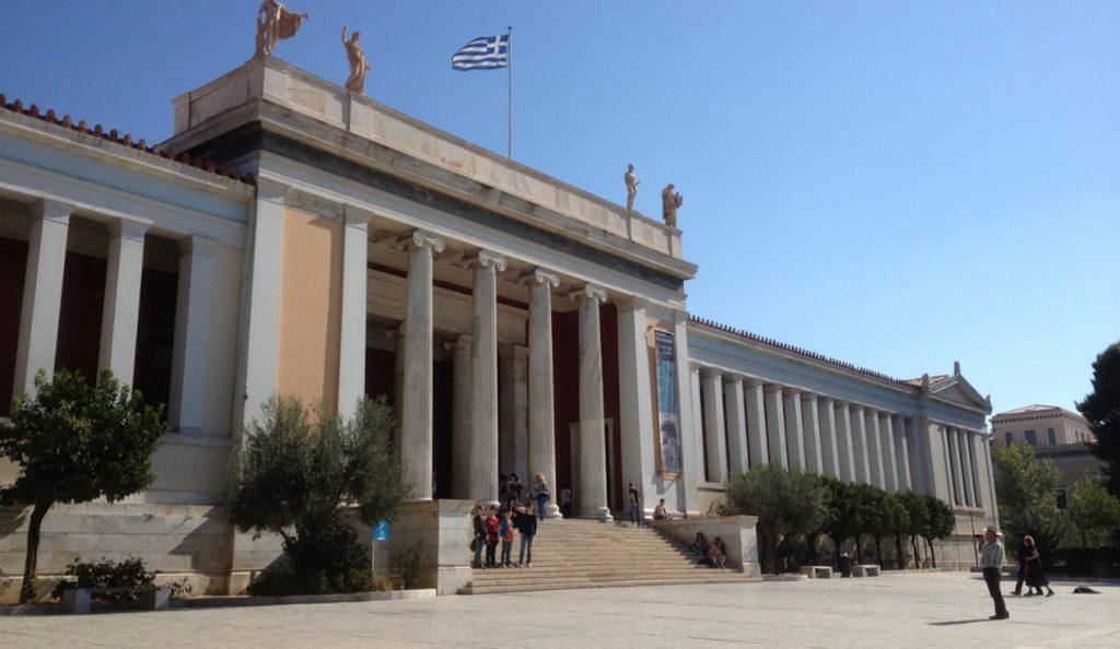 Το Αρχαιολογικό Μουσείο της Αθήνας προσλαμβάνει 129 φύλακες | Pagenews.gr