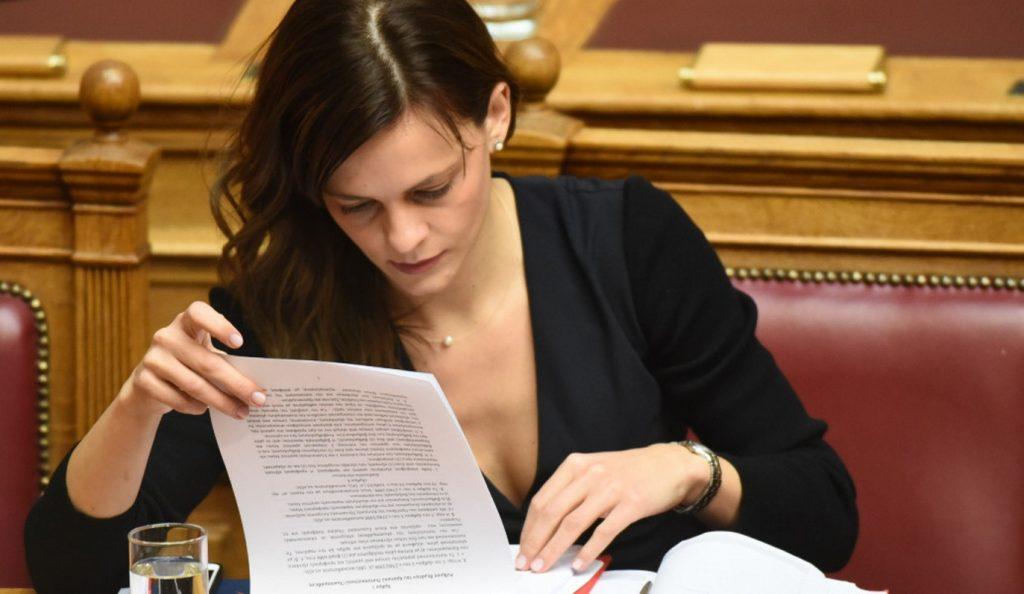 Βουλή: Επίθεση του Γιάννη Βρούτση στην Έφη Αχτζιόγλου για τις απεργίες | Pagenews.gr