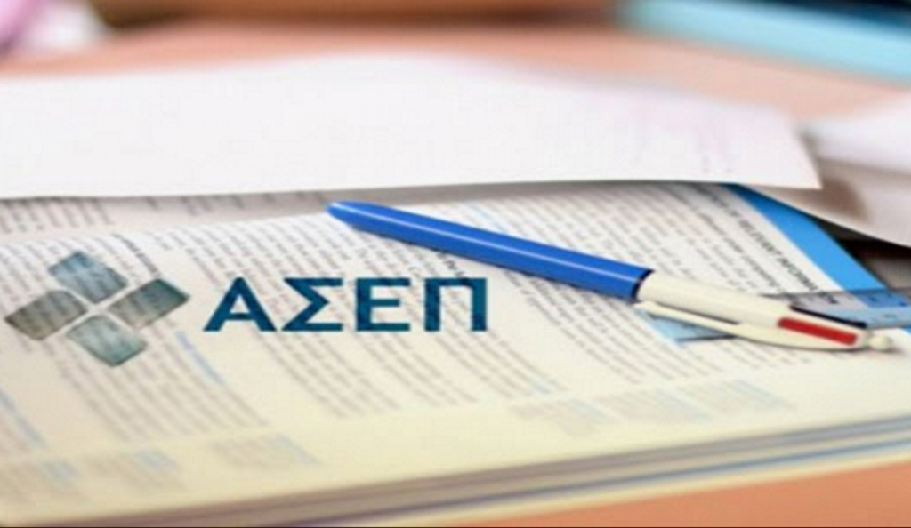 ΑΣΕΠ: Από Τρίτη οι αιτήσεις για 76 θέσεις στην προκήρυξη 10Κ/2017   Pagenews.gr