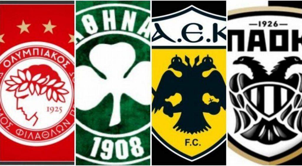 Πότε θα γίνουν οι ημιτελικοί Κυπέλλου | Pagenews.gr