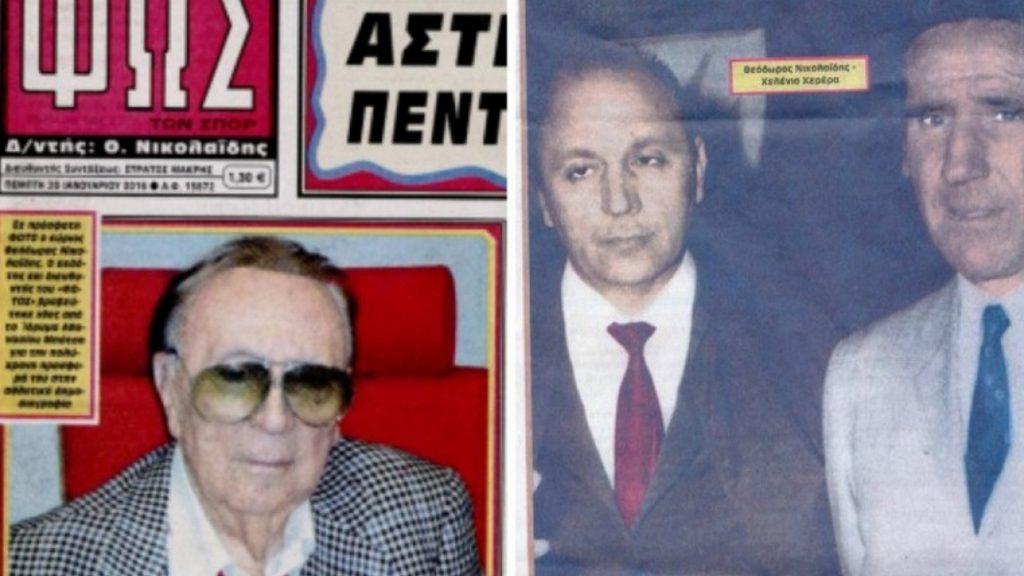 Απεβίωσε ο Θεόδωρος Νικολαΐδης | Pagenews.gr