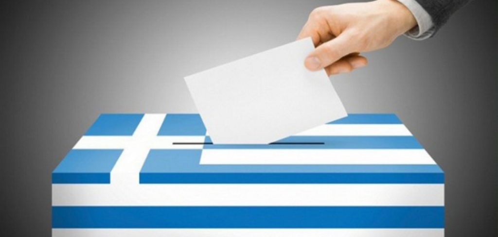 Νέα δημοσκόπηση, μεγαλώνει την ψαλίδα-Πάνω από 15% η διαφορά | Pagenews.gr