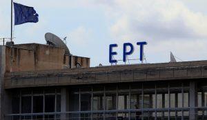 ΕΡΤ: Ανοίγει ξανά η «Ραδιοτηλεόραση» και το στούντιο της Μουρούζη | Pagenews.gr