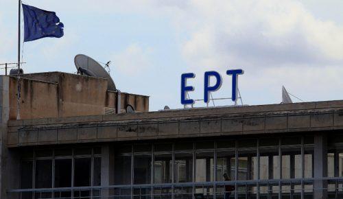 ΕΡΤ: Άγρια κόντρα Αλαφογιώργου – Κοτρώτσου για το κόστος των εκπομπών στην κρατική τηλεόραση | Pagenews.gr