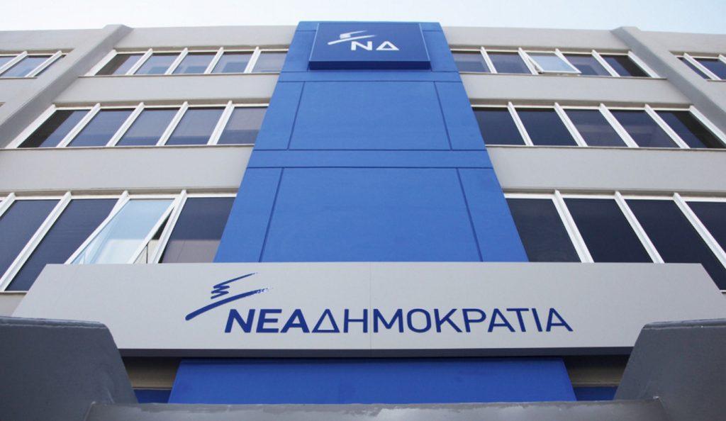 ΝΔ: Ο Κοντονής ηθικός αυτουργός για τα επεισόδια μετά την απόφαση για την Ηριάννα | Pagenews.gr
