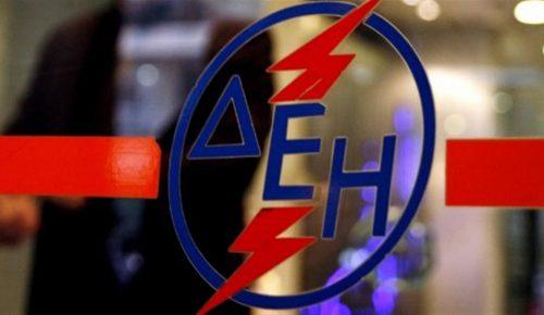 Φωτιές Αττικής: Η ΔΕΗ διαγράφει τις οφειλές στους πληγέντες   Pagenews.gr