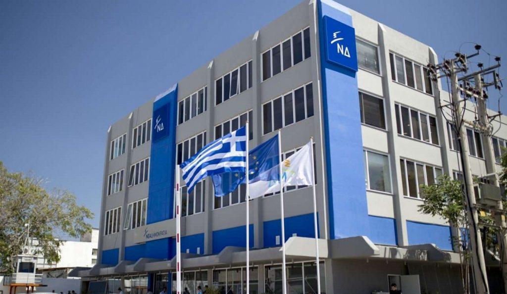 Συνεδριάζουν οι τομεάρχες της ΝΔ υπό την προεδρία του Κυριάκου Μητσοτάκη | Pagenews.gr