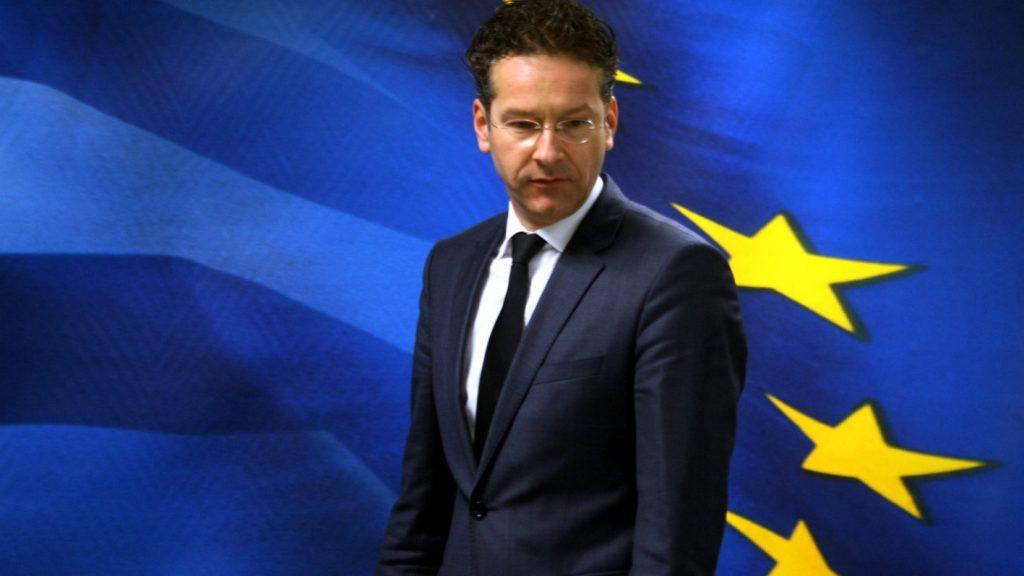 Γερούν Ντάισελμπλουμ: Όλα έγιναν πιο εύκολα με Τσίπρα – Τσακαλώτο   Pagenews.gr