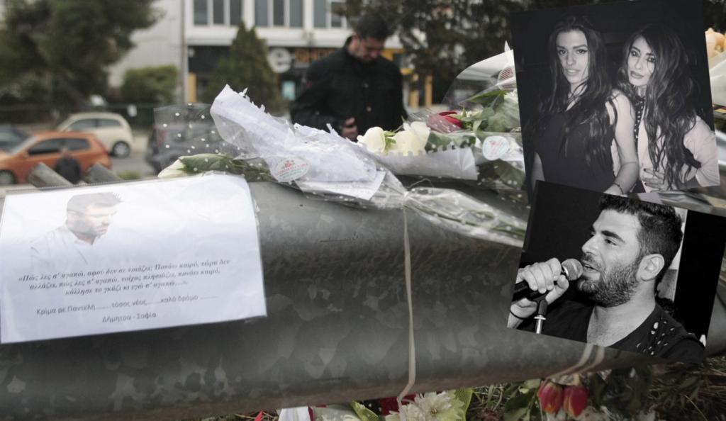 Παντελής Παντελίδης: Το ασπρόμαυρο γκράφιτι στο σημείο του δυστυχήματος (pics) | Pagenews.gr