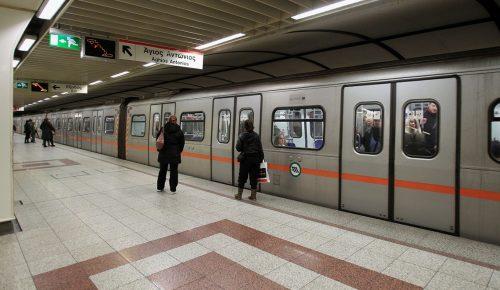 Απεργία σήμερα: Αναστολή της στάσης εργασίας στο Μετρό – Κανονικά τα δρομολόγια   Pagenews.gr