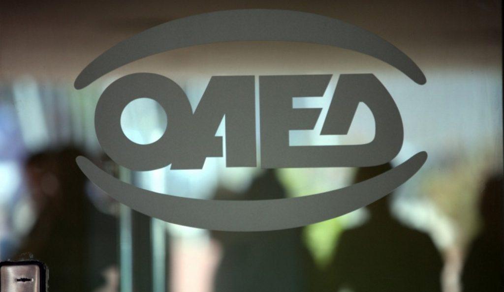 Νέο πρόγραμμα του ΟΑΕΔ για 10.000 ανέργους | Pagenews.gr