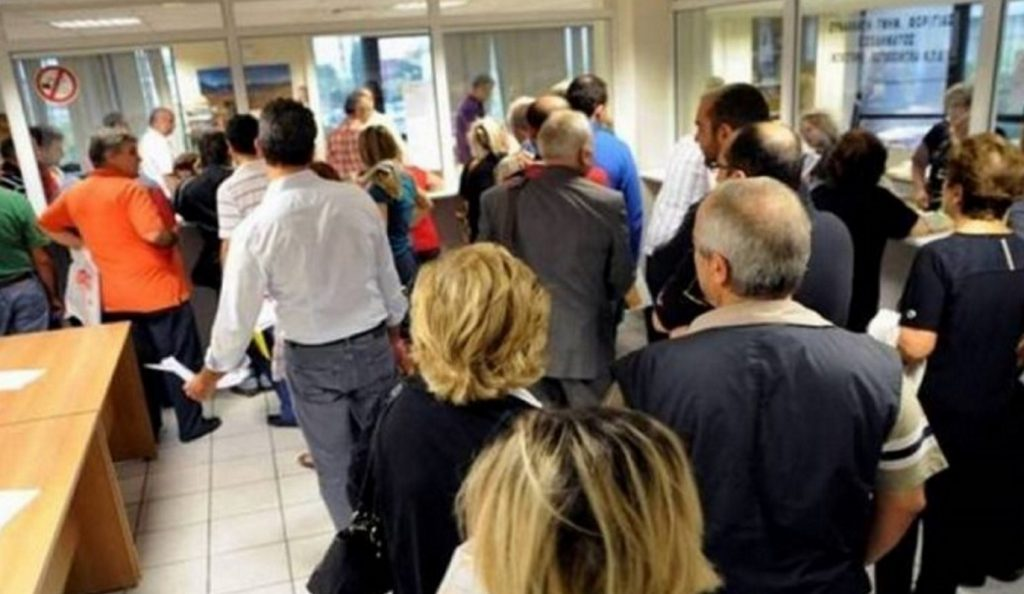 Ρύθμιση για οφειλές έως 20.000 ευρώ σε ΕΦΚΑ και ΑΑΔΕ   Pagenews.gr