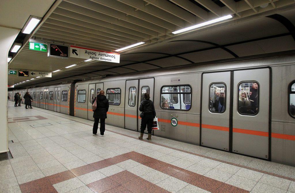 Μετρό: Ανοιχτοί οι σταθμοί | Pagenews.gr