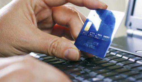 Αύξηση 40% σε συναλλαγές με κάρτες | Pagenews.gr