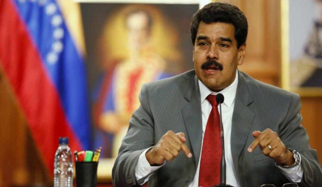 Βενεζουέλα: Διαδηλωτές κατέκλυσαν τους δρόμους κατά του Μαδούρο | Pagenews.gr