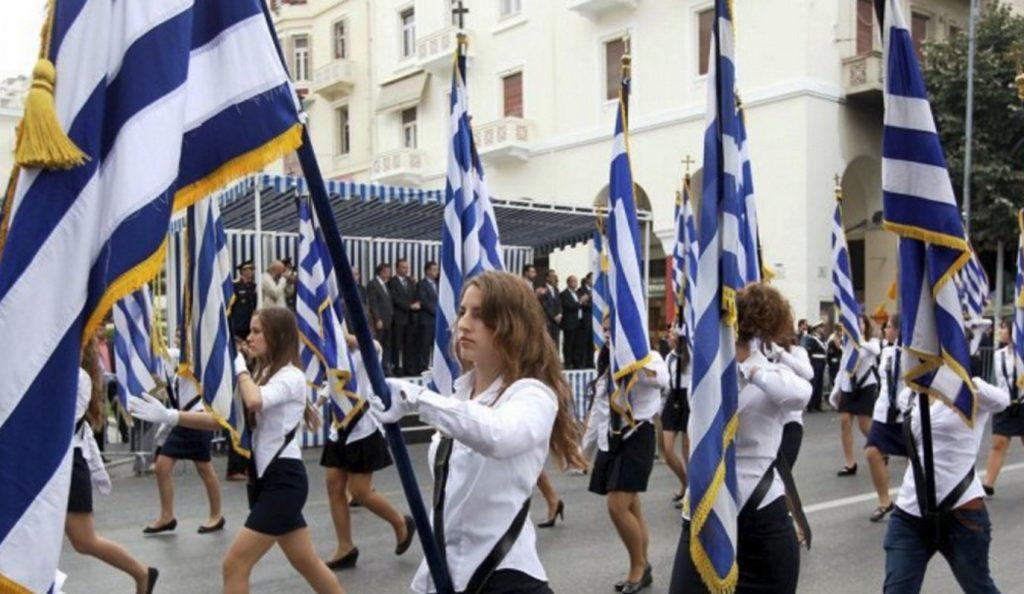Υπουργείο Παιδείας: Το ΣτΕ έχει εγκρίνει το διάταγμα για την κλήρωση των σημαιοφόρων | Pagenews.gr