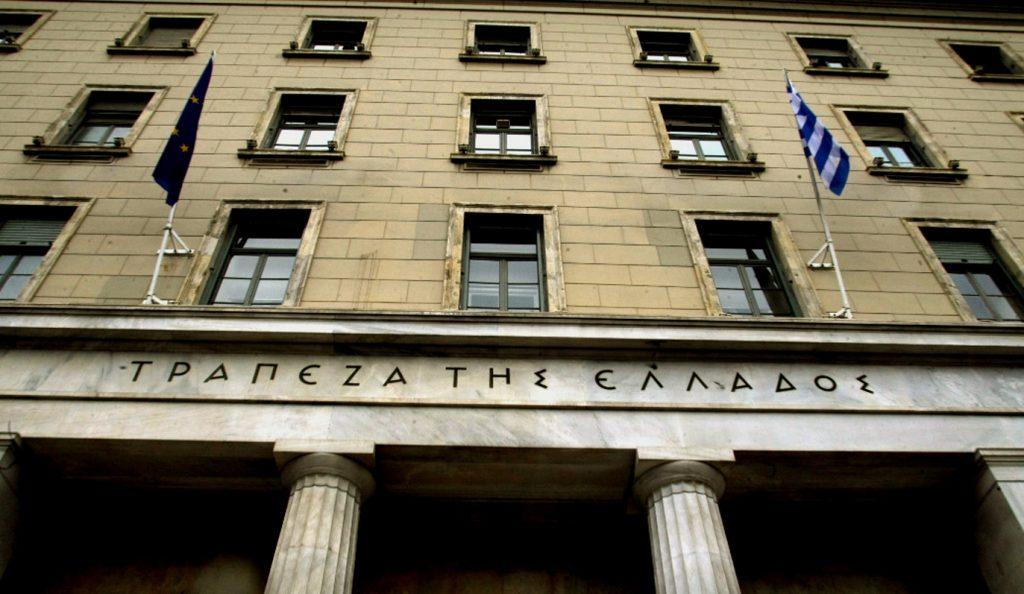 ΤτΕ: Δεν βρίσκεται σε λίστα μετόχων εξωχώριων εταιρειών ένας εκ των υποδιοικητών | Pagenews.gr