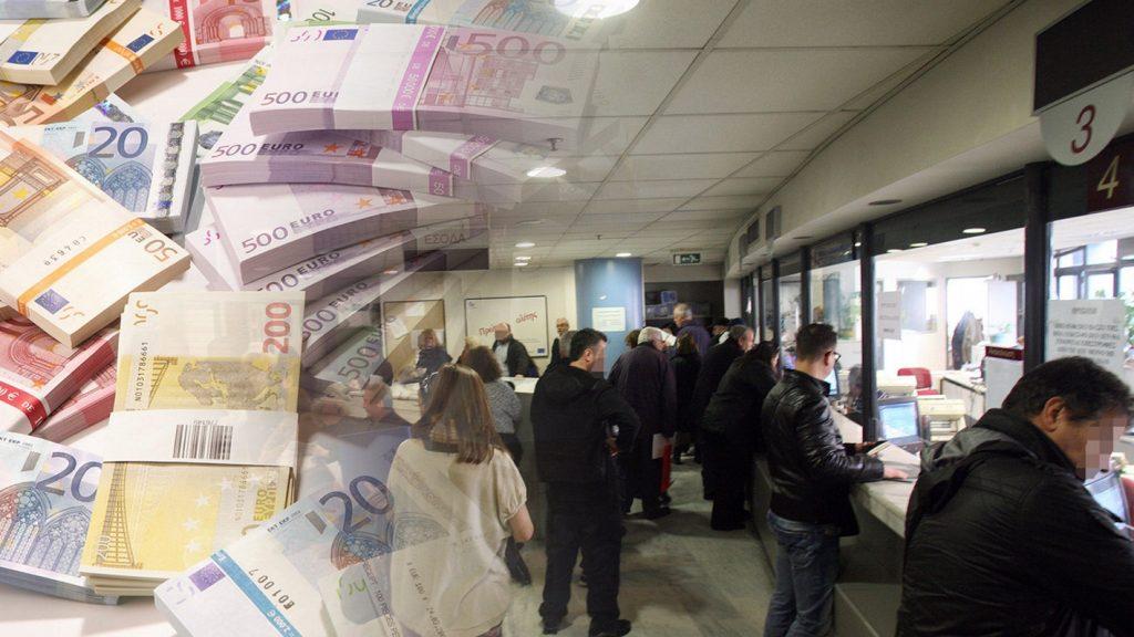 Το 77% των φορών πληρώνεται από το 17% των Ελλήνων | Pagenews.gr