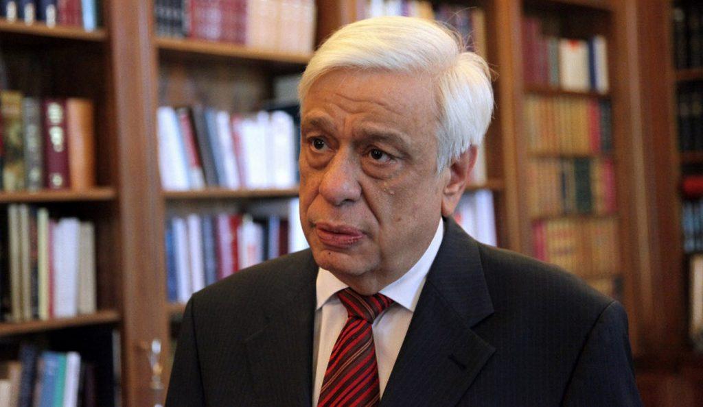 Προκόπης Παυλόπουλος: Οφείλουμε να υπερασπιζόμαστε τα εθνικά μας θέματα με αρραγή ενότητα | Pagenews.gr