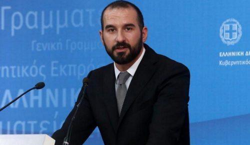 Τζανακόπουλος: Η Ελλάδα γίνεται ηγέτιδα δύναμη στα Βαλκάνια | Pagenews.gr