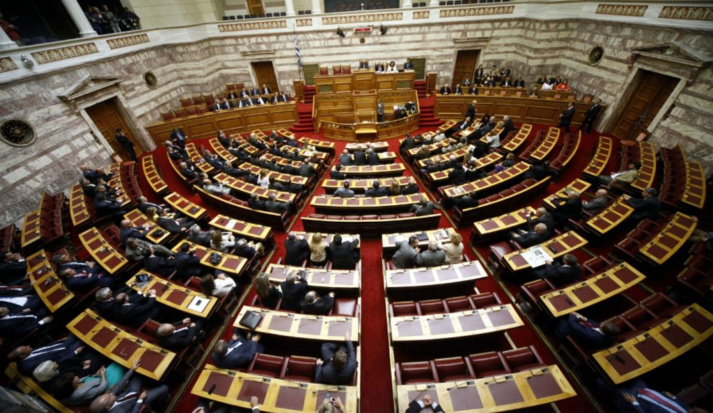 Βουλή: Προσλήψεις μονίμων υπαλλήλων   Pagenews.gr