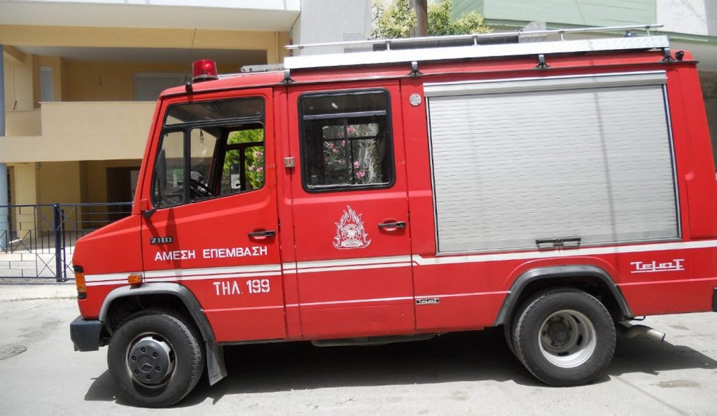 Λευκάδα: Νεκρός 63χρονος από πυρκαγιά στο σπίτι του | Pagenews.gr