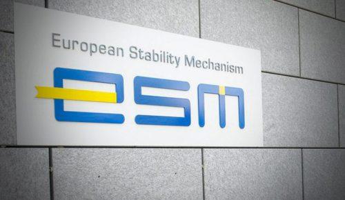 ESM: Εκταμιεύτηκε η τελευταία δόση των 15 δισεκατομμυρίων ευρώ | Pagenews.gr