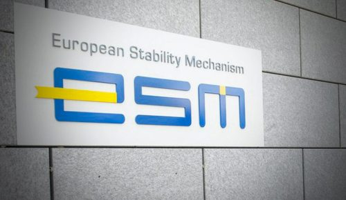 ESM: Δεν έδωσε το πράσινο φως για τη δόση του 1 δισ. ευρώ | Pagenews.gr