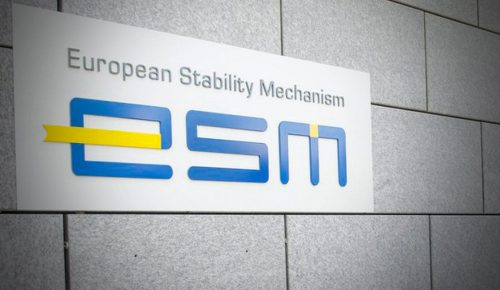 ESM: Εν αναμονή των αποφάσεων για την υπο-δόση του 1 δισ. ευρώ | Pagenews.gr