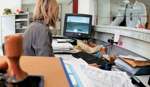 Φιλελευθεροποιείται ή σοσιαλιστικοποιείται η οικονομία μας;   Pagenews.gr