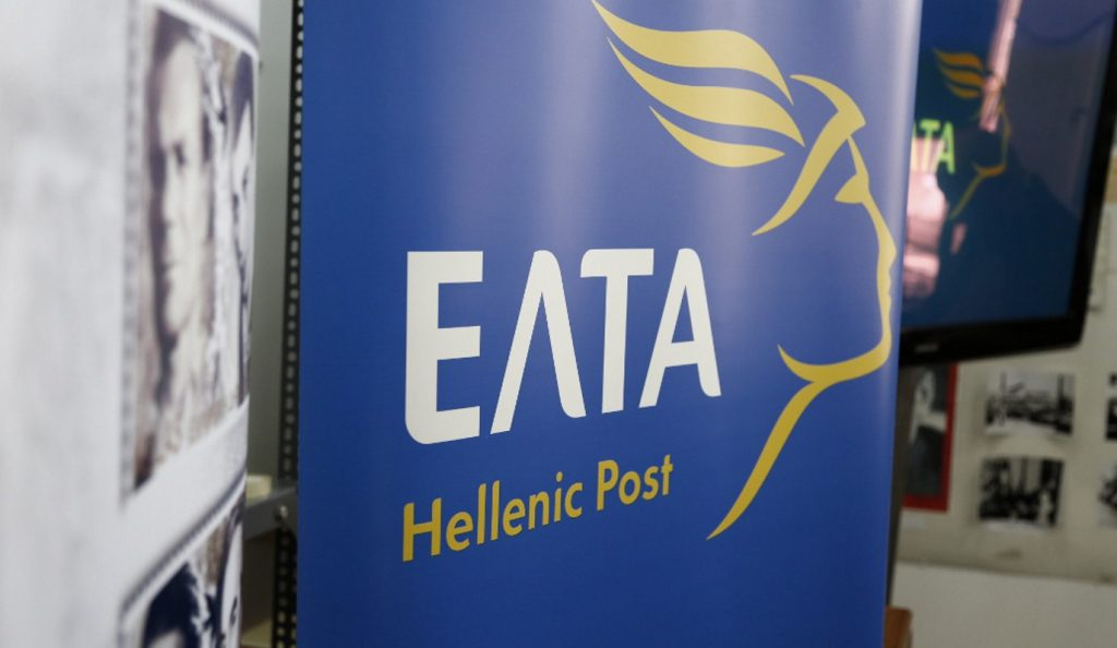 Θεσσαλονίκη: Ληστεία σε ΕΛΤΑ – Ψέκασαν τον οδηγό και πήραν το βαν | Pagenews.gr